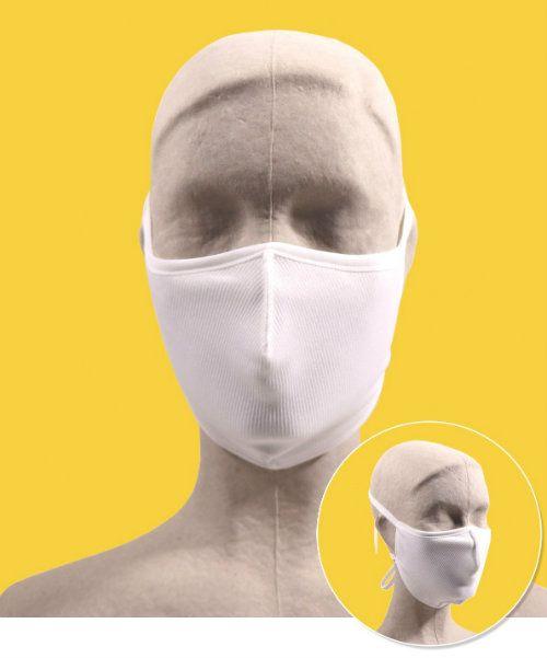 Mascherine per Coronavirus in microfibra traspirante
